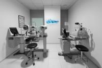 Consulta oftalmología clinica nivaria